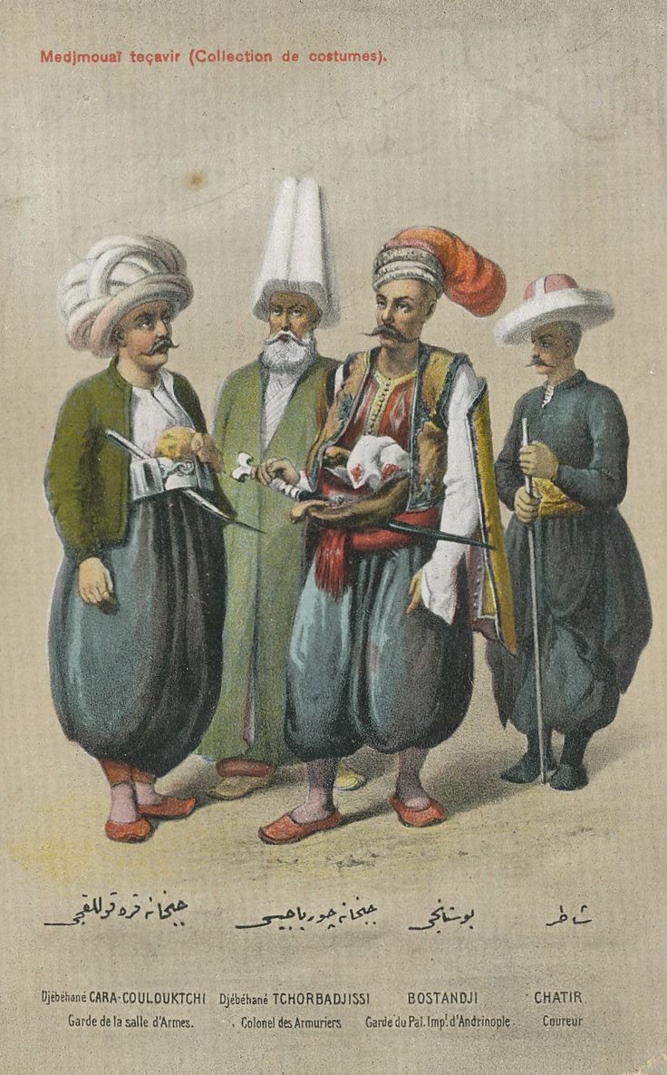 "Ottoman Turkey, Costumes, Medjmouaï Teçavir (1910s) Fruchtermann No. 114. Max Fruchtermann, 1852-1918. The most prominent early publisher of Ottoman postcards, at the age of seventeen he opened a frame-shop at Yüksekkaldirim Istanbul. It is hard to underestimate his role in the publishing scene that followed. He was one of the first ""editeurs"" (if not the very first) to create postcards depicting the Ottoman Empire."