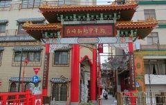 長崎の中華街で美味しい中華をお腹一杯食べたい食欲の秋ということで普段より食欲割増しです 美味しいご飯はもちろんのこと街並みも楽しめる中華街これはもう行くしかない おすすめのお店を知ってる方ぜひ情報提供をお願いします tags[長崎県]
