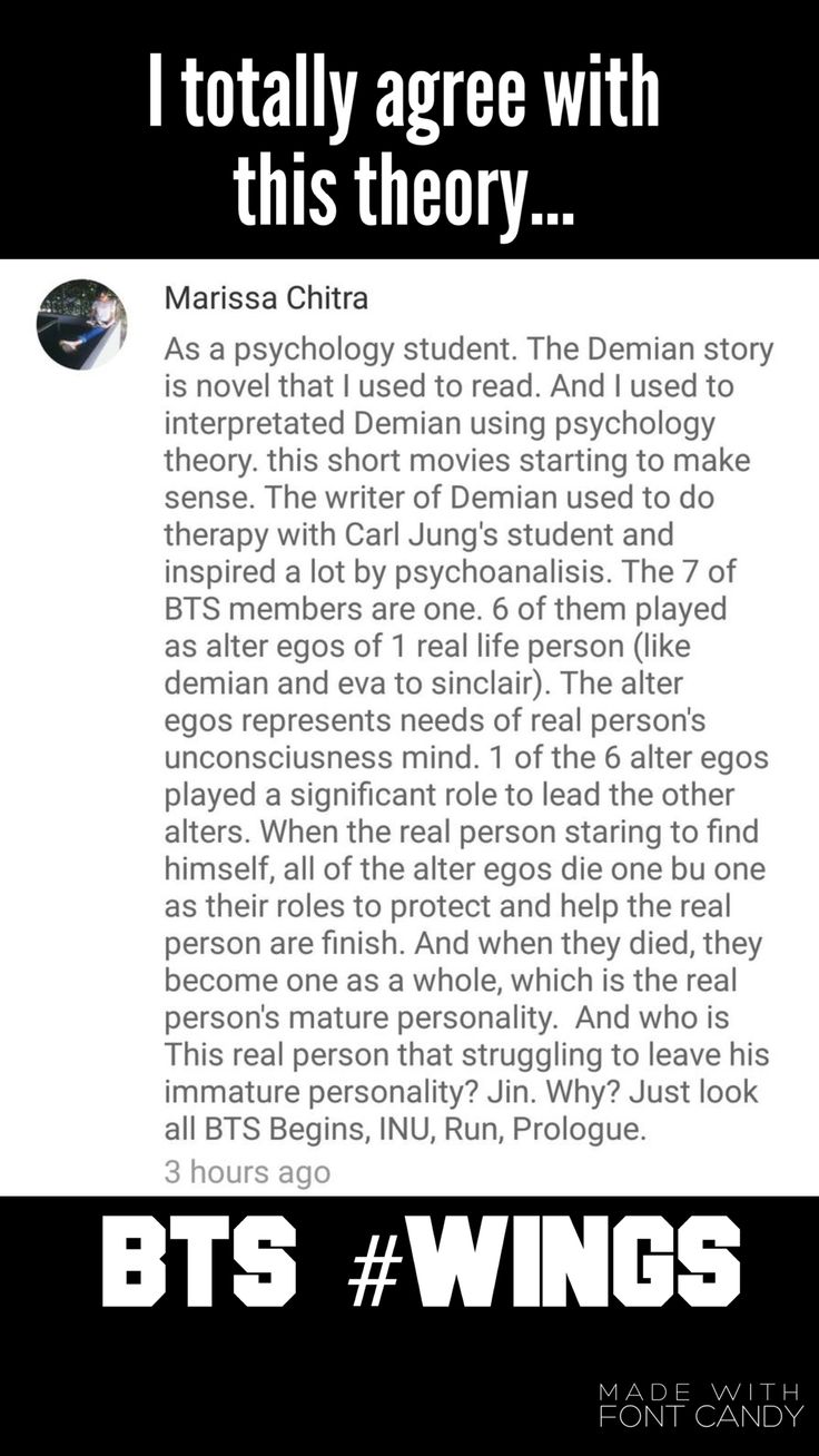 BTS WINGS Theory