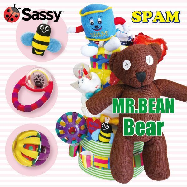 おむつケーキ詳細おもちゃ箱のようなおむつケーキにはおもちゃやベビーアイテムがたくさん付いています!楽しい子育てになるよう願いを込めて贈らせて頂けます。<上段>SPAMぬいぐるみSASSYドット柄ミニタオルSASSYラトルPLAYSKOOL  動物走るおもちゃ(4種類のうち1個)NUBYスプーン<中段>SASSYチャームバンドCARTER'Sボディスーツ 12m(5種類の中から選択)SASSYチャイムボールMR.BEANぬいぐるみパンパースSサイズ紙おむつ35枚 Mサイズ紙おむつ33枚サイズ幅 24cm 高さ43cmメッセージカードのご希望をご選択下さい。