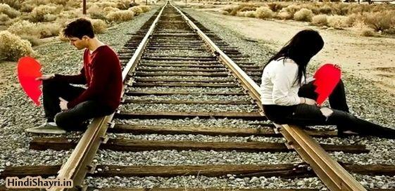 Touching Sad Love Breakup Shayari for Girlfriend & Boyfriend, Dard Bhari Broken Heart Shayari in Hindi, Heart Break Sms for Her & Him, Tute Dil Ki Shayari