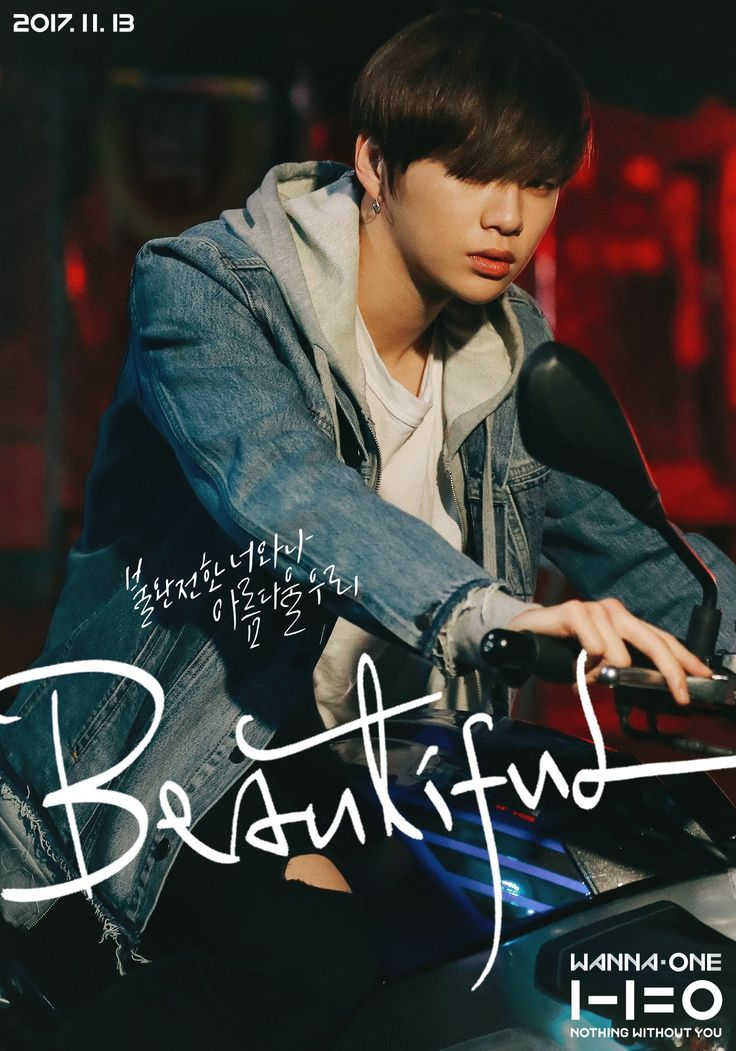 "Daniel - Wanna One | 'Beautiful' MV POSTER Wanna One ""1-1=0 (NOTHING WITHOUT YOU)"" TITLE TRACK 'Beautiful' 2017.11.13 (MON) 6PM Release!"