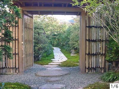 25 beste idee n over bamboe omheining op pinterest - Kleine tuin zen buiten ...