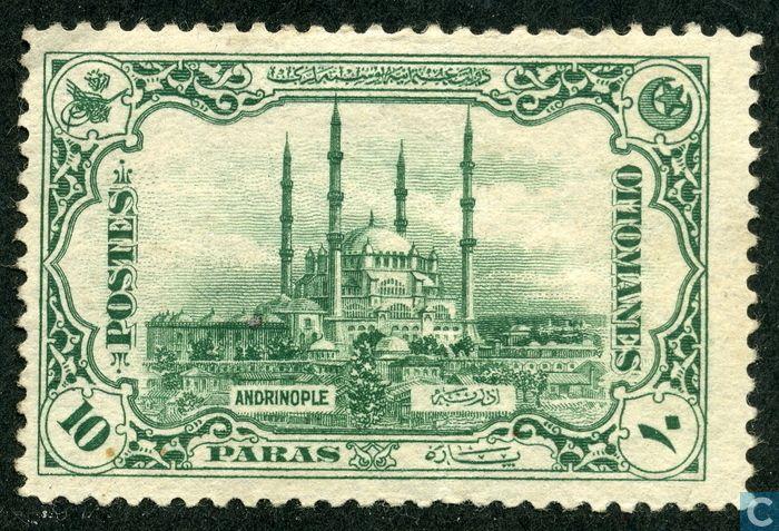 1913 Turkey - Recapture of Andrianopel