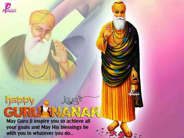 poetry guru nanak birthday wishes sms and quotes cards