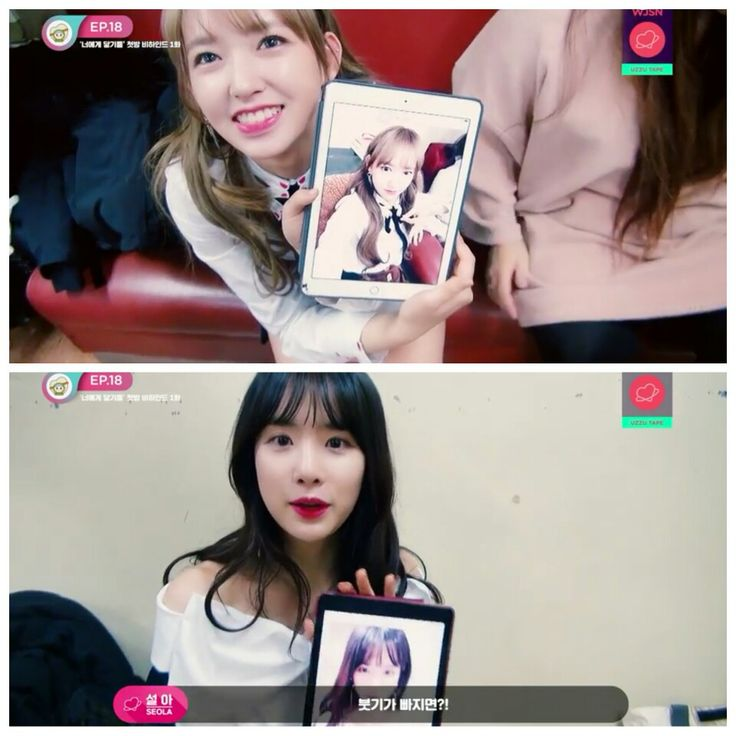 Too much cuteness~😍😍 Only two of them that show their photos to camera like that 😍😍 Screenshot from vlive uzzu tape