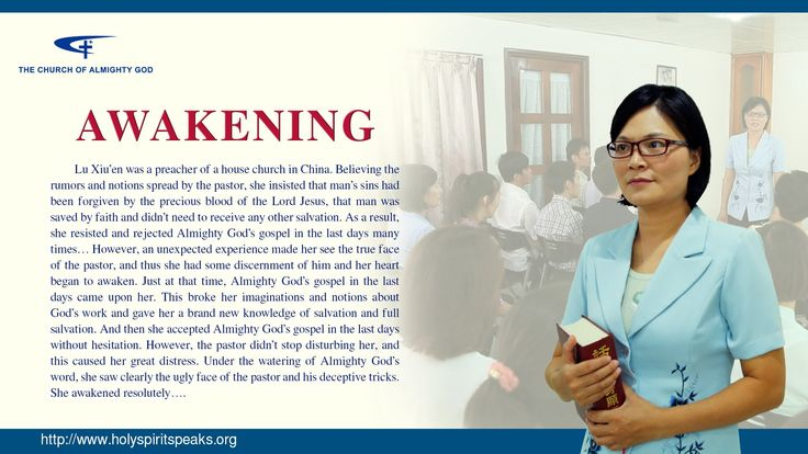 "Voice of God | Gospel Movie ""Awakening"""