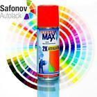 SprayMax 2K car paint spray 400 ml MERCEDES BENZ 9217 SCOTTISH WHITE 1989-200 Car & Motorcycle: parts