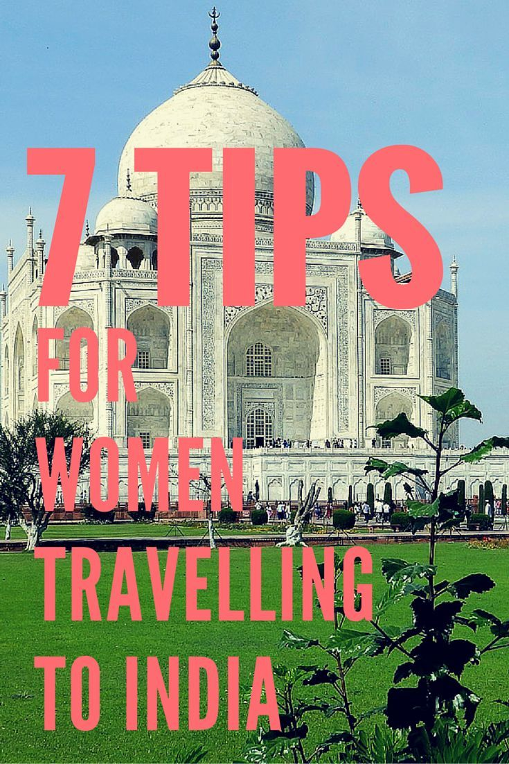 India is a mystical and wonderful place to travel and is a whole new world. However, if you're travelling as a woman to this destination you need to know how to act and what to dress. Here are 7 tips that will help you stay safe and enjoy your trip to India.
