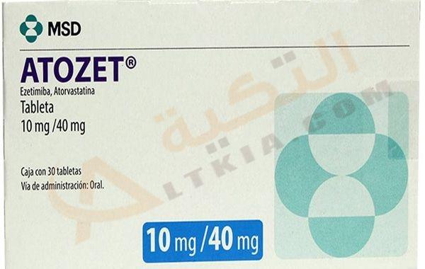 دواء أتوزيت Atozet أقراص لعلاج أمراض القلب الم زمنة التي مثل تضخم البطين الأيسر الذي عبارة عن سماكة جدران حجرة ضخ الدم بالقلب ويكون لهذا المرض Chart Pie Chart