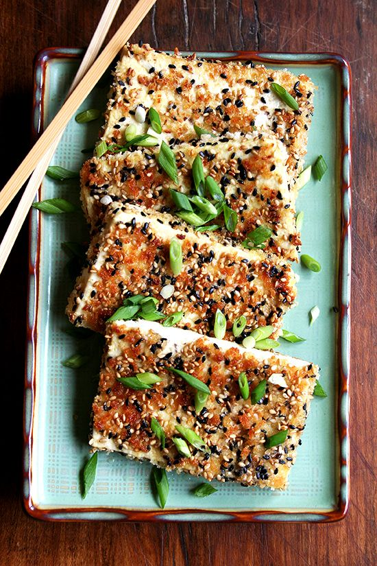 This tofu with nuoc cham is all about the sauce: the spicy, sweet, sour condiment ubiquitous at nearly every Vietnamese meal. While the crispy sesame-and-panko coated cubes of tofu are quite good on their own, if you like nuoc cham, you'll like this dish. Be warned: one bite of it might make you call up your local Vietnamese restaurant and order a few fresh spring rolls, some grilled grape leaves and a plate or two of bahn xeo to enjoy alongside.