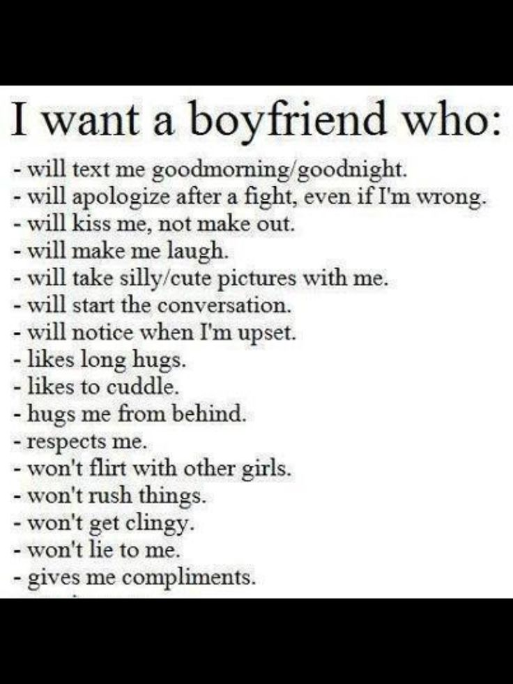 Quotes About Him Not Wanting You: I Want All These And More... But I Want A Guy Who Doesn't