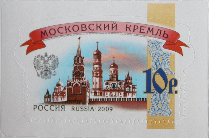 Принимаю марки в подарок со всех стран мира. I accept stamps to a gift from all countries of the world.