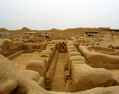 Old Maps, Expeditions and Explorations: Ancient city ruins found in northern Peru