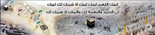 Hajj Special 2012 (Pilgrimage Affairs) | Urdu Movies   Step by Step Hajj and Umra Guide (Learn How To Perform)  HAJJ Animated Tutorial (Urdu) Learn about Hajj  Secret of Day of Arafat (Mount of Mercy)  Secrets of Haram (Hajj) Journey for Allah  Secrets of Haram (Prerequisites of Hajj) VISITING MADINAH  Secrets of Haram (Key of Hajj)  Secrets of Haram (Glorification of Almighty Allah) Place of Humbleness for Human  Hajj is one of the five pillars of Islam. The five pillars are:  Faith -