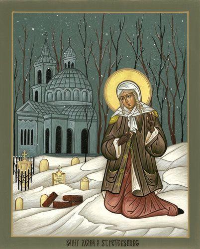 Icon of St Xenia
