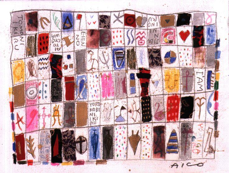 イノチノジュンカン 2004年個展作品