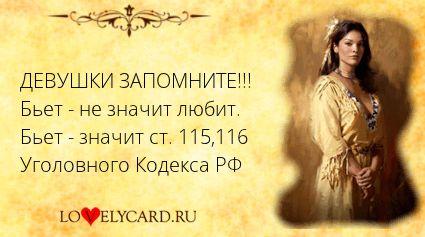 Картинка про любовь №778 с сайта lovelycard.ru