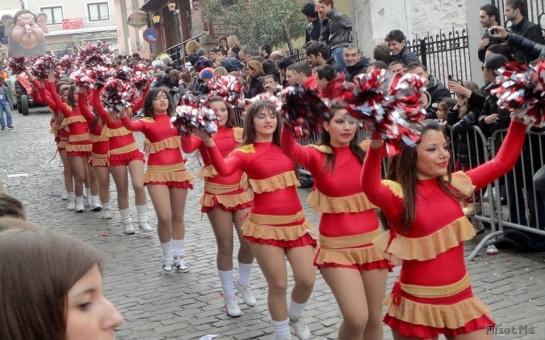 Yunanistan'da 1 Gece 3 Gün Kavala, Gümülcine, Dedeağaç, İpsala ve Dünyaca Ünlü İskeçe Karnavalı Turu 198 TL Yerine Sadece 99 TL! - Firsat.me