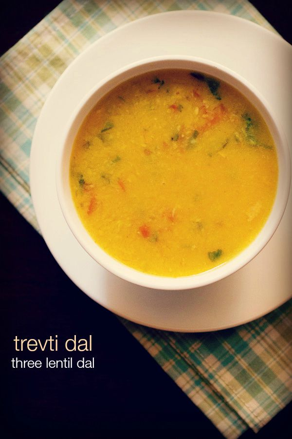 gujarati trevti dal recipe - a tangy and mildly spiced dal made with three types of ‪‎lentils‬. #vegan #dals #‎lentils #gujarati