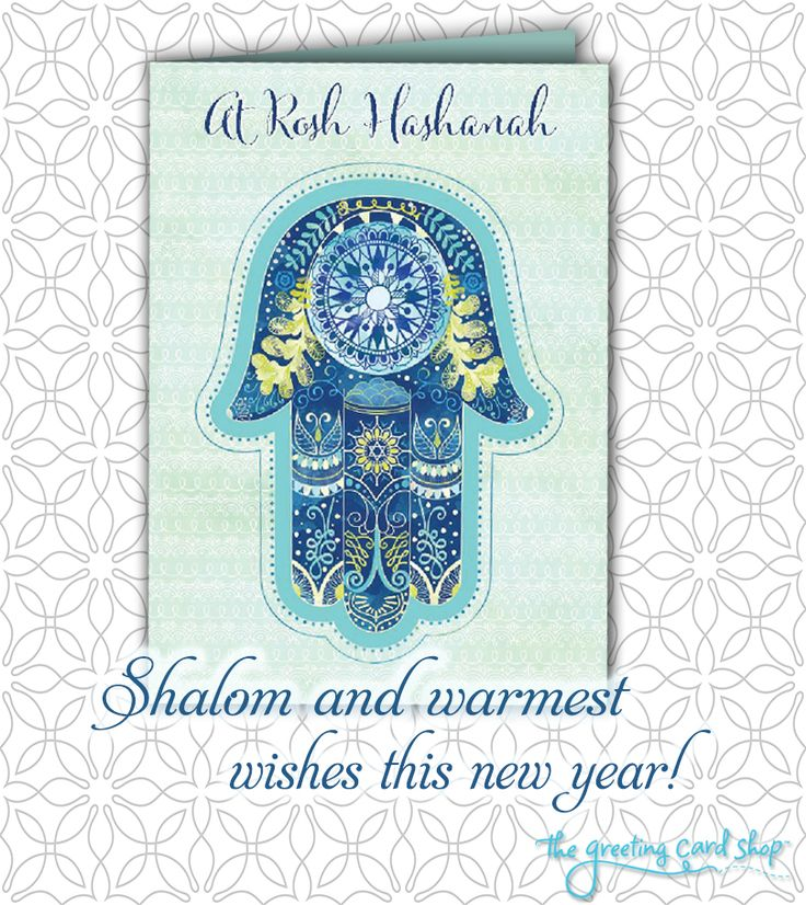 rosh hashanah wishes new year