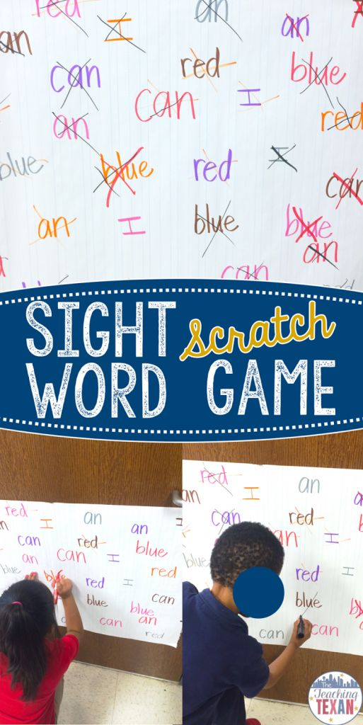 Sight Word Scratch! A fun game for kindergartners to play to practice their sight words!