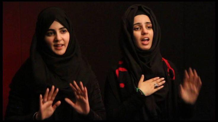 The Love of Hussain - English Nawha   HASHIM SISTERS  Muharram 2016/17