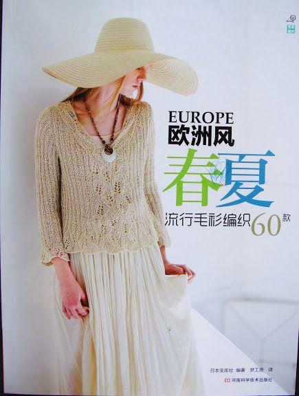 欧洲风春夏流行毛衫60款 - 麗雀黃 - Picasa Web Albums