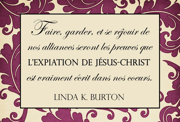 linda k burton-expiation