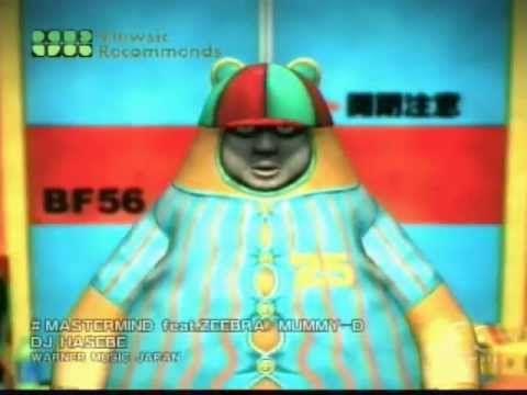 DJ HASEBE feat.ZEEBRA,MUMMY-D - MASTERMIND
