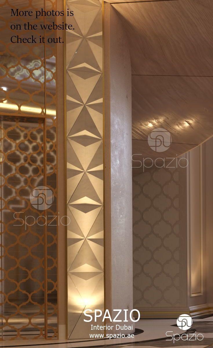 moroccan interior design office moroccan interiors interior rh pinterest com excellent interior design great interior design challenge cancelled