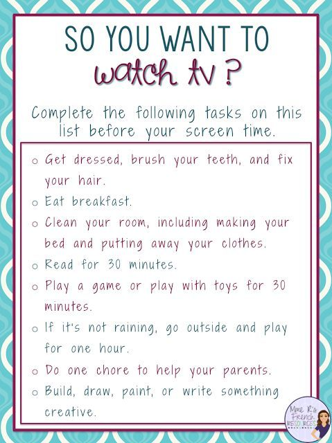 how to control screen time during the summer