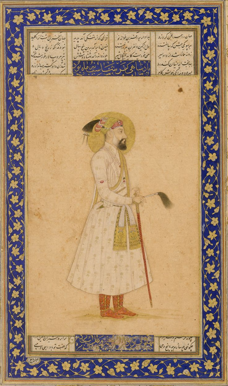Portrait of the Emperor Aurangzeb  Mughal India, circa 1660  Ink, opaque watercolour, and gold on paper  MIA.2014.325
