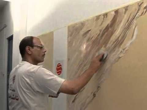 IMITACION DE MARMOL VERDE 1 - IMITATION GREEN MARBLE - YouTube