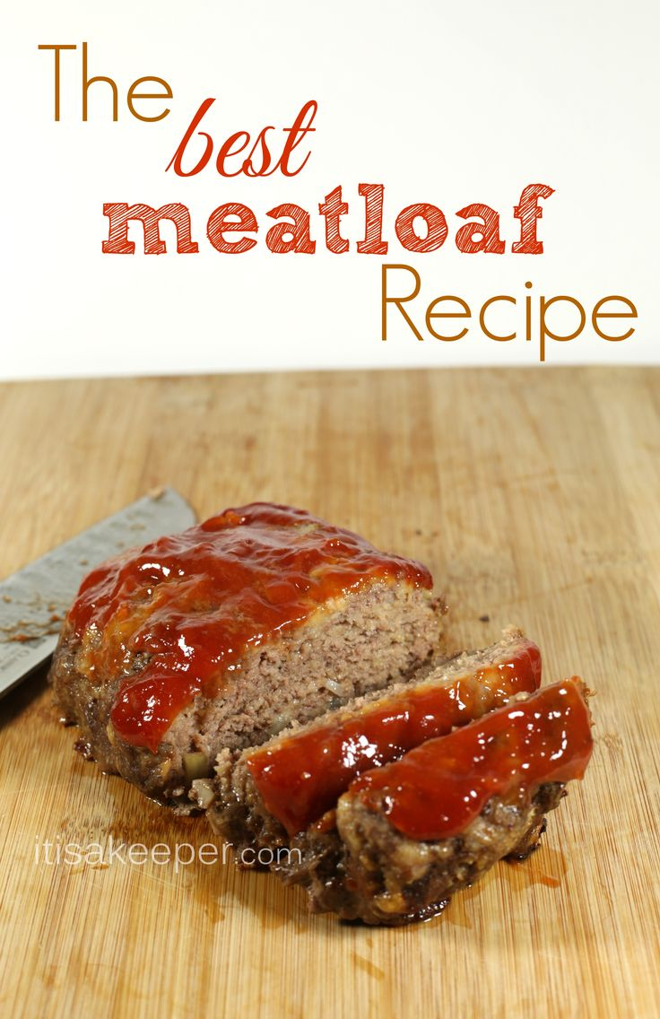 Classic All Beef Meatloaf Recipe