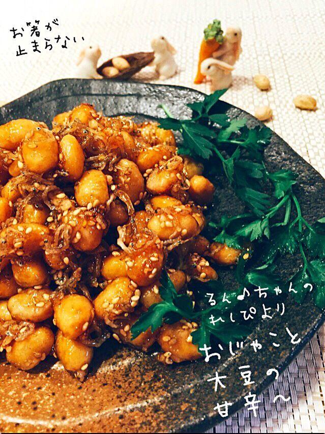 chiaki3's dish photo るん さんの料理 給食を思い出す おじゃこと大豆のあまから   http://snapdish.co #SnapDish #レシピ #美容/ダイエット #簡単料理 #節約料理
