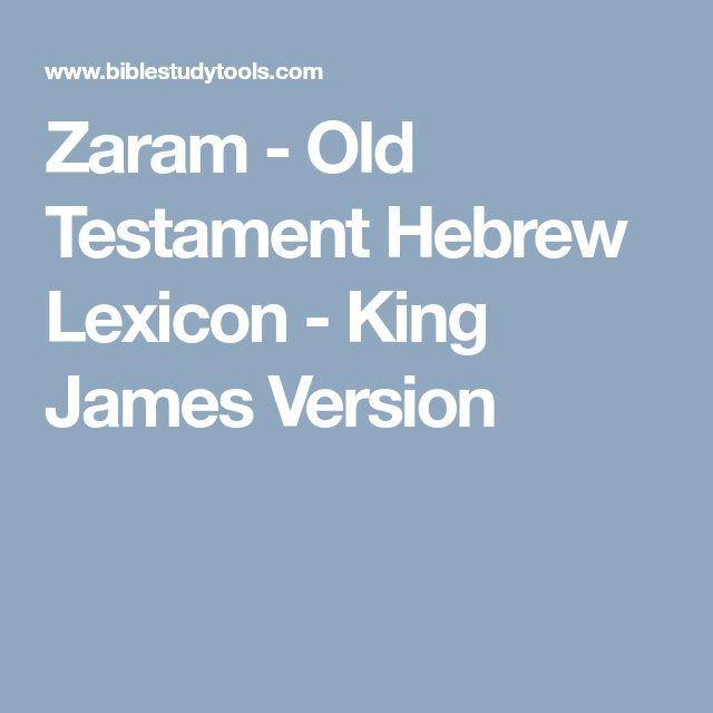 Zaram - Old Testament Hebrew Lexicon - King James Version