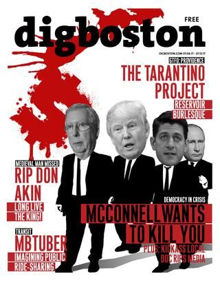 DigBoston 7.6.17  Feature: The Ballad of Biking in Boston.   We're Boston's only weekly alternative newspaper. #news #nightlife #music #art #film #food #comics digboston.com