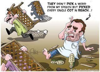 Justoon: Rahul Gandhi's 'Khat-Sabha' became 'Cot-Marathon'