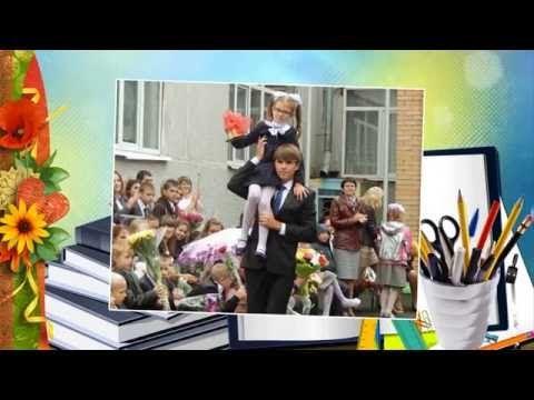 #Видео #подарок #Первый_звонок. Здравствуй, Школа!! (#Видеошаблон) Здравствуй…