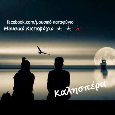kproothisi advertises.ΕΙΔΗΣΕΙΣ ,ΜΟΥΣΙΚΗ,