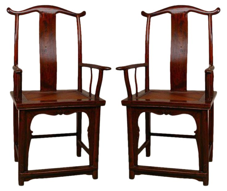 Pair of Chinese Official's Hat Armchairs on DECASO.com