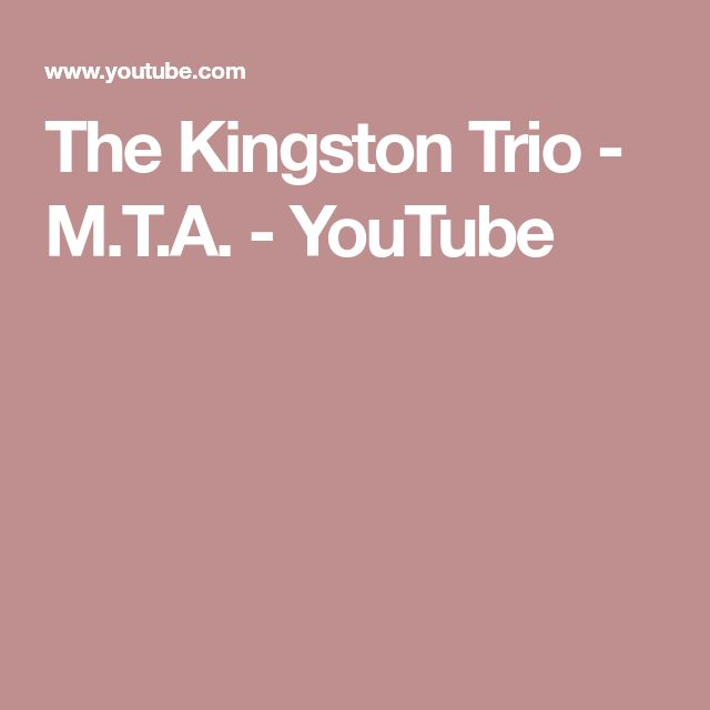The Kingston Trio - M.T.A. - YouTube