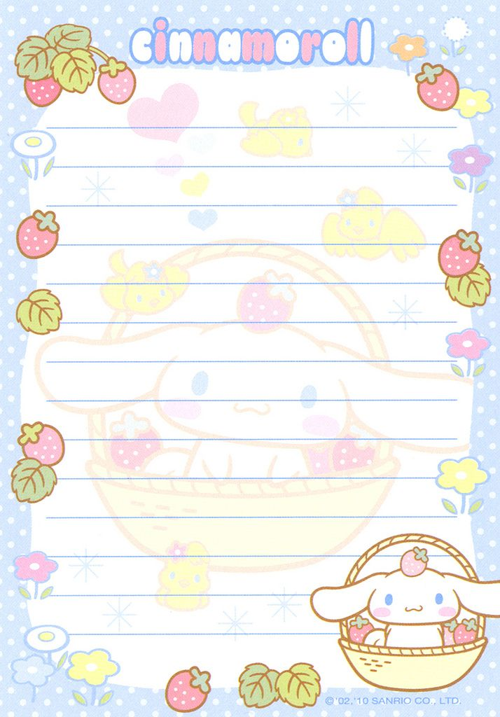 124 best images about notebooks design on pinterest for Cute designs for paper