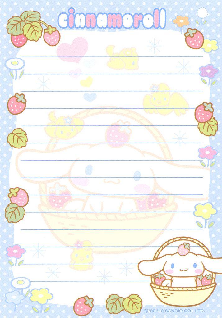 Cinnamoroll Note Sheet