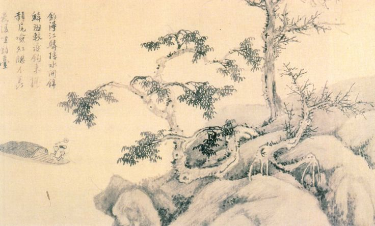 old chinese illustration poetry - Google keresés: