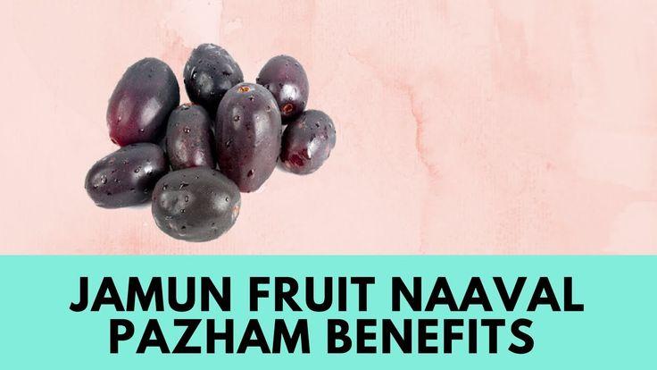 Jamun Fruit Naaval Pazham Benefits https://www.youtube.com/watch?v=5DBasAYiRKw