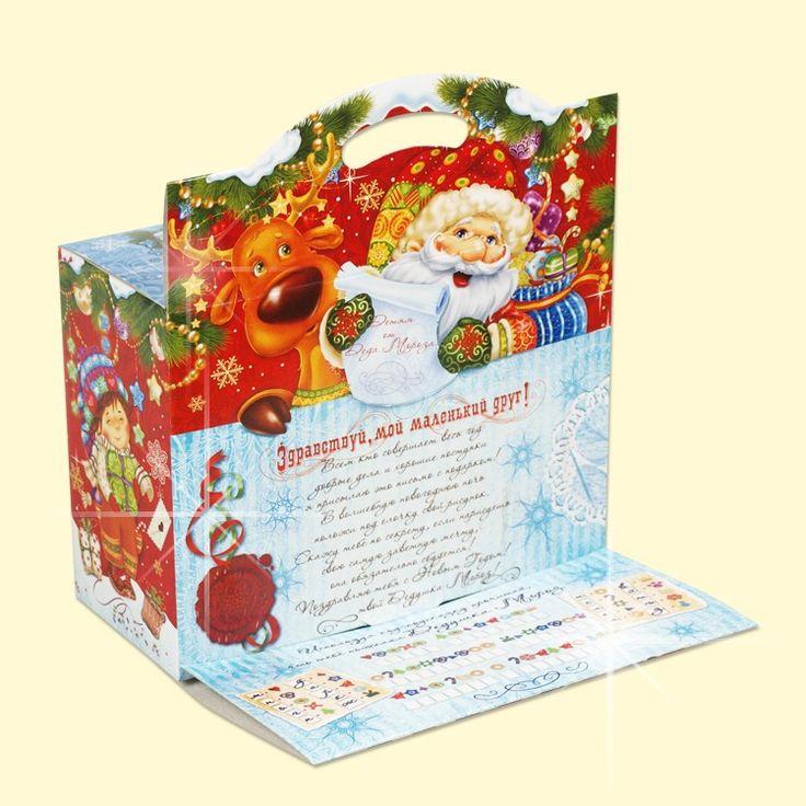 """SHOP-PARADISE.COM:  Faltbare Geschenkverpackung """"Brief vom Weihnachtsmann"""" 18x16,5x15 cm 1,99 €"""