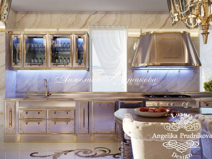448 best images about Kitchen on Pinterest  Luxury furniture