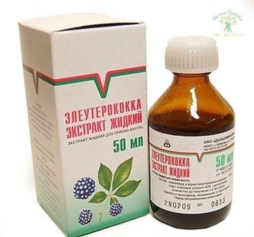 О пользе элеутерококка  Элеутерококк богат витамином С и витаминами группы В, а также множеством микроэлементов. Целебные свойства растения определяются особой группой веществ, называемых элеутерозиды.  Общеукрепляющие и стимулирующие действия препаратов элеутерококка характеризуются увеличением гемоглобина в крови, физической силы, мышечной массы и жизненной емкости легких.  Элеутерококк обладает хорошими восстановительными свойствами, поэтому его применение в медицине в послеоперационный…